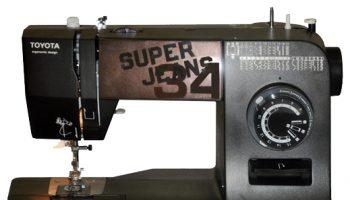 toyota-super-jeans